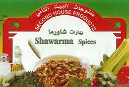 Epices Chawarma Second House 50gr